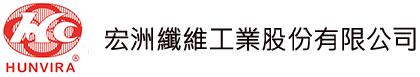 宏洲纖維工業股份有限公司